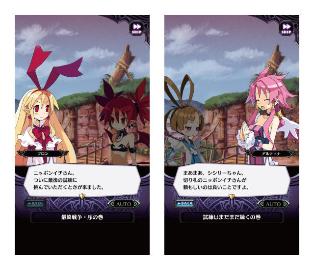 191205_disgaea_news_main.jpg