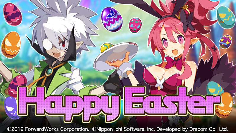 thm_disgaea_easter.png
